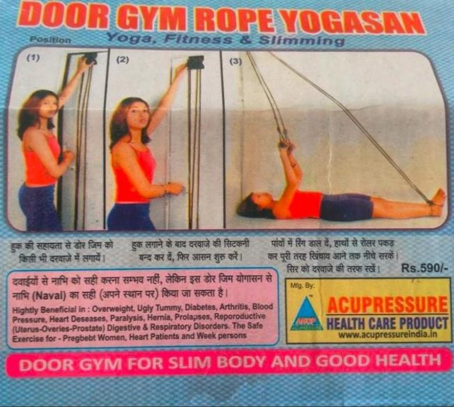 Door Gym Rope Yogasana : There is no medicine to adjust your naval displacement. Now, You can correct your Naval Displacement through Door Gym Rope Yogasana.   Door gym rope exercise for slimming & fitness in most simple way.Overweight, ugly tummy, diabetes, arthritis, blood pressure, heart diseases, paralysis, hernia, prolapses, reproductive (uterus-ovaries-prostate) digestive & respiratory disorders. The self-exercise for - pregnant women, heart patients and weak person. Precaution: consult your doctor before doing any type exercise on the door gym.  MRP Rs.590 ; Discounted Price Rs.450/-
