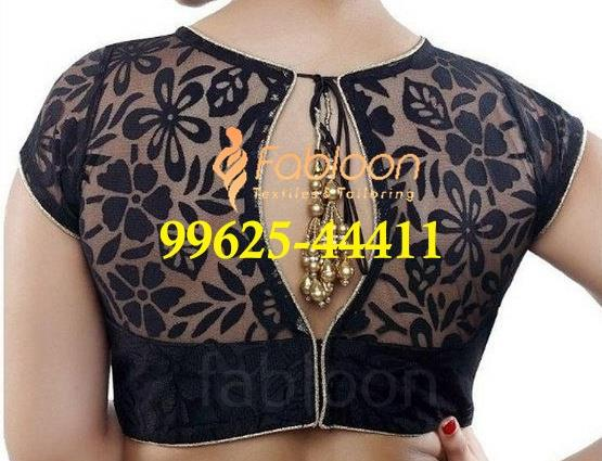 Tie Up Blouse DesignsLatest At Fabloon Amazing Designer Blouse In Vadapalani, Mob: +91 9962544411, 044 48644411.  Latest Designers of Tie Up Blouse Designs at Vadaplani. Select from the a La Mode Works of Fashion Tie Up Blouse Designs. Exquisite structures with Professional Sewing for influencing unpreventable Tie Up Designer Blouse. Blouses that truly represent Traditional Indian Styles. Each kind of Tie Up Blouse Design structures to update your Style and Fervor. Key yet rich Frameworks as per the most recent Stunts and Styles. Superb Quality Tie Up Blouse Designs at Vadapalani. Check all updates for more collections.