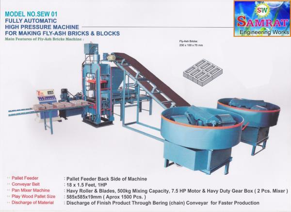 Fully Automatic Fly Ash Bricks Machine.  The manufacturing method saves energy, reduces mercury pollution, and costs 20% less than traditional clay brick manufacturing. Best utilization of resources in not limit in construction line.  supplying Method of Fly ash bricks | Paving Balocks | Hollow Blocks | Bangalore | Mumbai | Kota | Chennai | Madhya Pradesh |