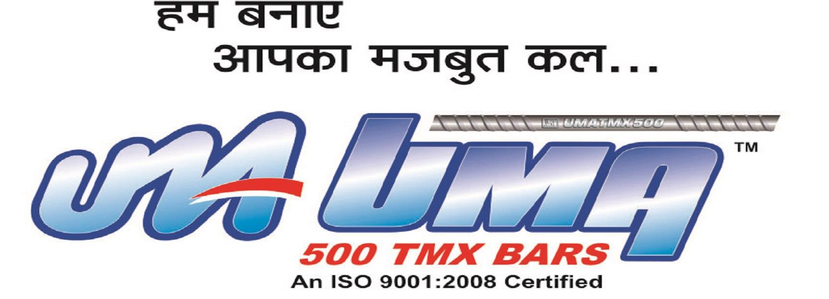 turer in India Omsairam Steels & Alloys Pvt. Ltd is makers of the MS Billets in its melting division and UMA 500 TMX Steel Bars in its rolling division by using its own MS Billets . Omsairam Steels & Alloys Pvt. Ltd is an IS 1786:2008 & ISO 9001:2008 certified manufacturer situated in Jalna. Centrally located in Maharashtra, Omsairam Steels & Alloys Pvt. Ltd mainly supplies high end MS Billets to its rolling division as a raw material for the production of UMA 500 TMX Bar. Equipped with a state-of-the-art QualityControl Unit powered by the most modern spectrometer Omsairam Steels & Alloy Pvt. Ltd produces MS Billets with an ideal chemical composition, resulting in the production of high quality steel bars with high strength as well as ductility. Based on these billetsOmSairam Steels & Alloys Pvt. Ltd produces supreme quality steel bars/TMX bars for the construction companies across Maharashtra and South India in the brand name of UMA 500 TMX Bar.
