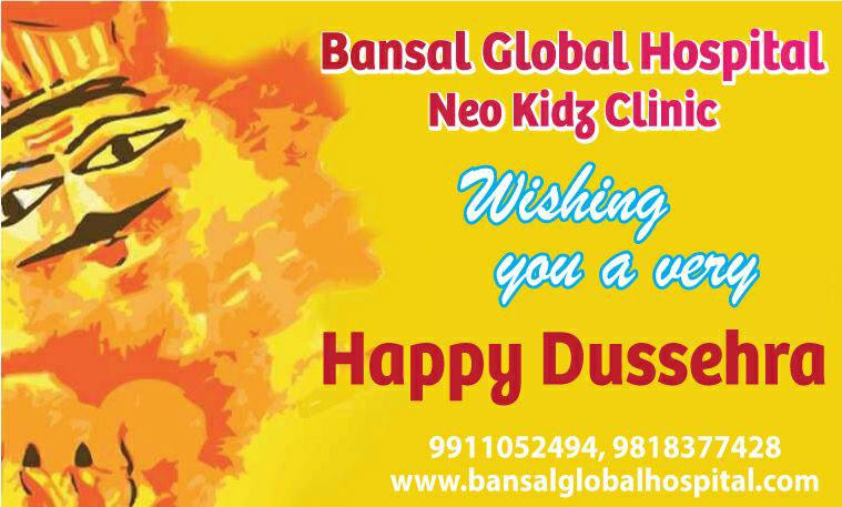 Bansal Global Hospital     Neo Kidz Clinic Wishing You a Very   Happy Dussehra  9911052494, 9818377428 www.bansalglobalhospital.com About Bansal Global Hospital  A world class private hospital located in North-West Delhi, the Bansal Global Hospital offers the best treatment possible and care to its patients round the clock (24×7). The multi-specialty Bansal Global Hospital provides specialist medical and surgical care ranging from simple day-case procedures to complex surgeries, blood and other tests in our state of the art pathology lab, digital X-rays, inpatient facilities. The hospital has dedicated inpatient facility, with all fully air-conditioned ensuite rooms. Our staff offer high quality services to ensure that your stay with us is as comfortable as possible in private and discrete facilities.  Address:  Bansal Global Hospital C-10 Ramgarh, , Near Jahangirpuri Metro Station, Delhi, 110033  Bansal Fracture, Gynae and Kids Clinic, E-1086 Saraswati Vihar, Pitampura, Delhi 110034  Neo Kidz Clinic, C-38 Raj Nagar, Pitampura, Delhi 110034  Tel: 9911062832  Dr Suresh Bansal – Specialist Orthopedic Surgeon  Dr Bimla Bansal – Obstetrics and Gynaecology  Dr Neha Bansal – Child Specialist Bansal Global Hospital Read More : https://bansalglobalhospital.com