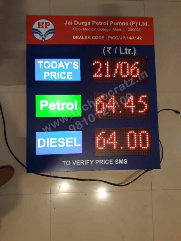 LED fuel rate display. LED petrol pump display. LED rate displays  www.technocratz.in