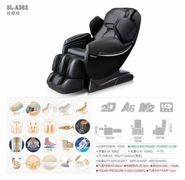 robotouch massage chair irest systems pvt ltd in bangalore india