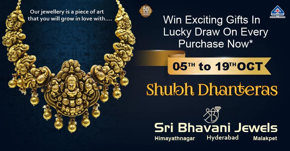 Dear Patrons,  GET pocket full of Unlimited Gifts! Now, Sri Bhavani Jewels offering you' SBJ Pocket.. Your Lucky Sky rockets! Pick lucky coupons on every purchase and get surprised gifts! Cherish this festive season with exciting gifts only @ Sri Bhavani Jewels. From 05th oct to 19th oct. - Team SBj , Contact --8801044419.
