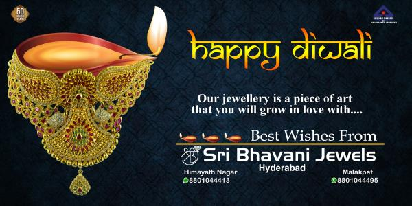 Celebrate this Diwali with the bond of relations, blessings in abundance, new aspirations , joy and success in all avenues of your life ! Wishing you and your family HAPPY DIWALI 	- Team SBj
