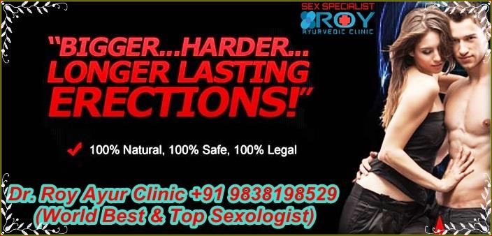 #Best Sexologist in Kanpur #Dr. Roy Ayur Clinic (World Best & Top Sexologist) #  Dr Roy Sahab is providing Ayurvedic solution of all Sex related problems in Men and Women both ,  Ayurvedic Treatment · Best Infertility Doctor · Top Sexologist