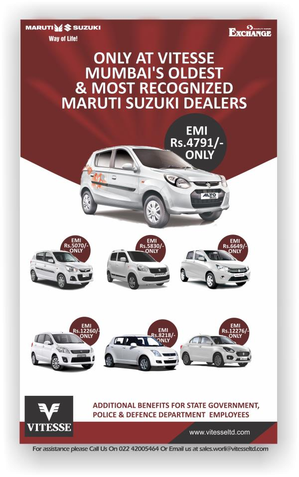 We Have A Maruti Car For You. www.vitesseltd.com