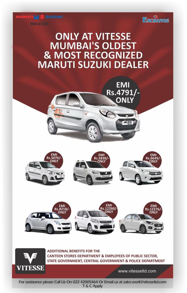 Exclusive November offers on Maruti Car only at VITESSE