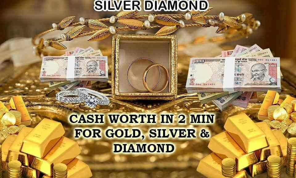 sell gold jewelry : Cash For Gold - 7982133226 in Gautam