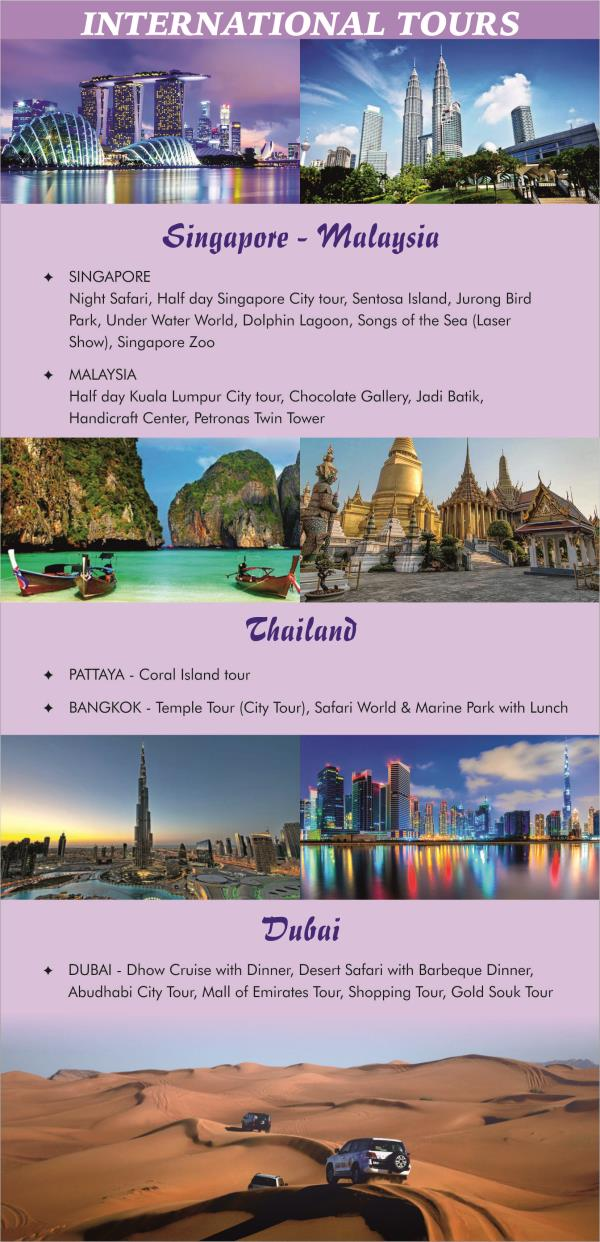 Tour Packages In Koramang