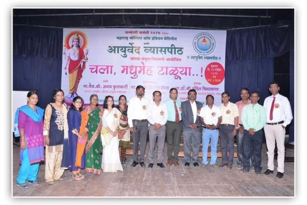 Dr. Abhay Kulkarni with the team of Ayurveda Vyasapeeth Nanded branch, kudos to all team members for their herculean efforts to make this programme a grand success. It is really commendable that these Ayurvedic doctors took lots of efforts to educate people on the benefits of Ayurveda in control of Diabetes and the need to be aware about it keep up the good work guys! Team Ayushree