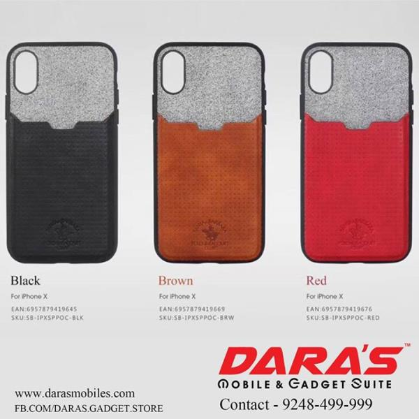 #I_Phone Cases is Available at DARAS