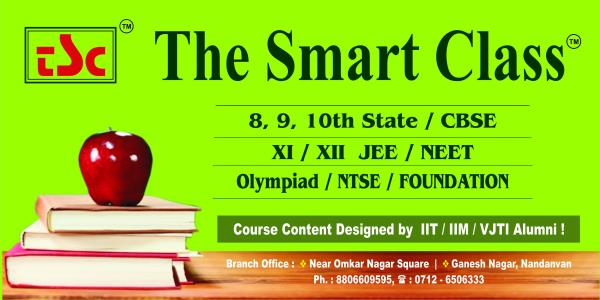 The Smart class is o