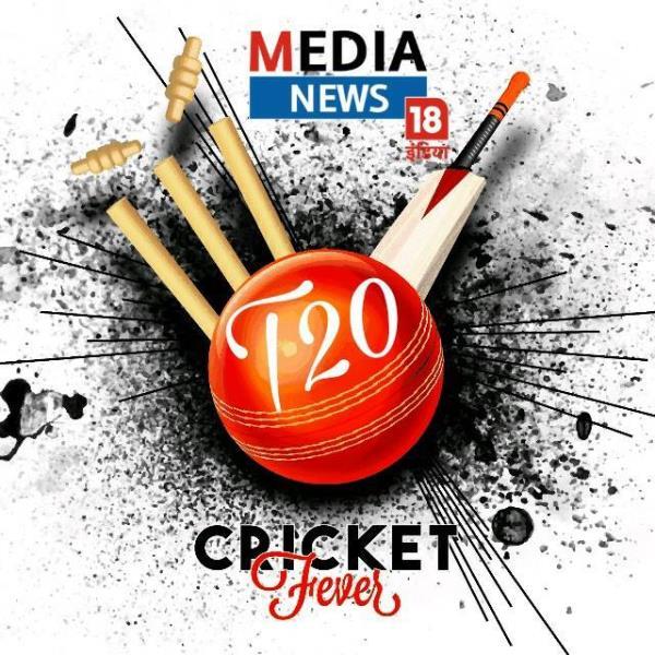 #MEDIA #NEWS18 #PRESENTS  #T20 #Cricket #Fever #Baramulla
