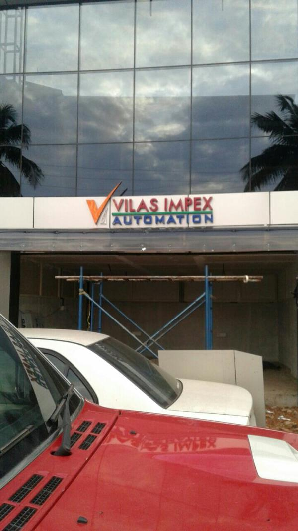 Vilas impex at Nettur , led sign board fitting