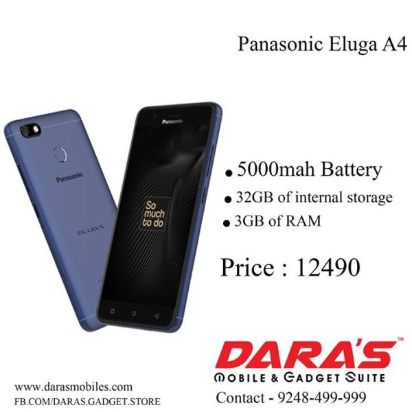 #Panasonic_Eluga_A4 #Mobile Avila bile At DARAS