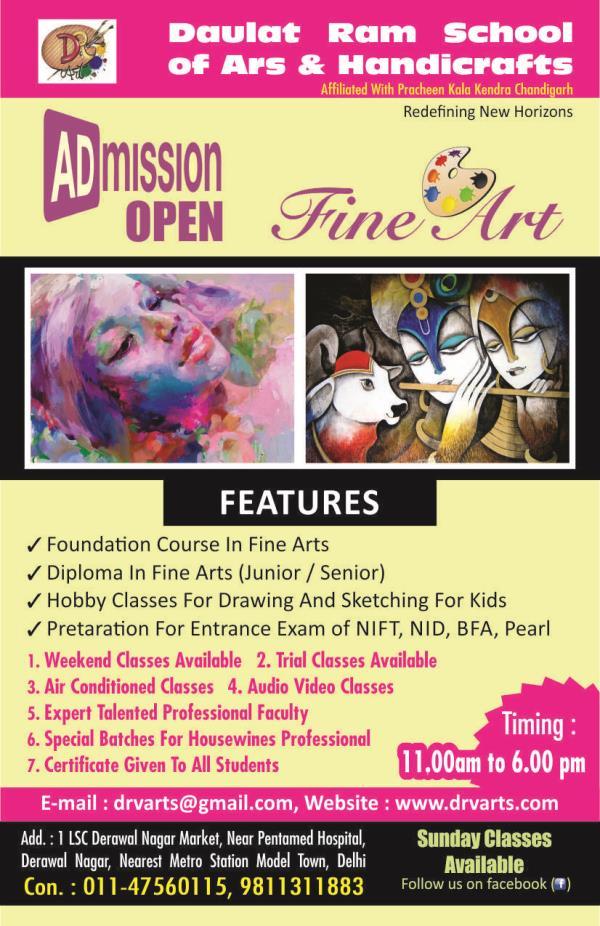 Daulat Ram School Of Arts