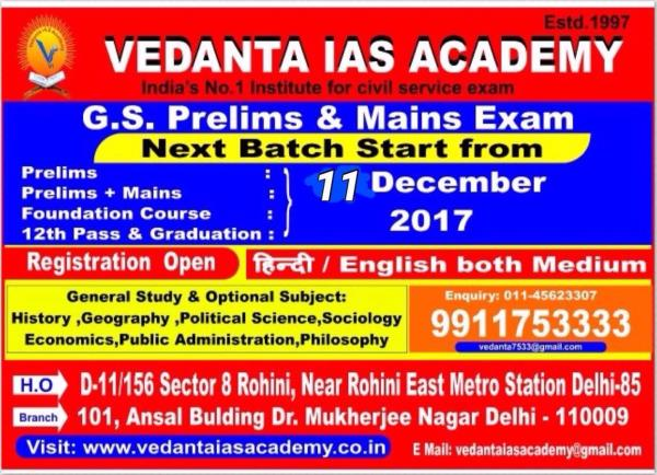 Best IAS Institute in Delhi | Vedanta IAS Academy    Top IAS Coaching in Delhi | Best IAS Coaching in Delhi | UPSC coaching in Delhi। Civil Services Coaching in Delhi | Best IAS and UPSC Coaching Institute in Delhi | Top IAS Academy in Delhi | call 9911753333, visit website  http://www.vedantaiasacademy.co.in/    Top IAS Coaching in Rohini | Best IAS Coaching in Rohini | UPSC coaching in Rohini । Civil Services Coaching in Rohini | Best IAS and UPSC Coaching Institute in Rohini | Top IAS Academy in Rohini