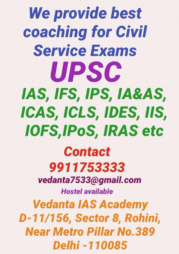 "top 10 ias coaching in india  | Best IAS Institute in Delhi | Vedanta IAS Academy  ""We Make Student Future Bright In Top Most Indian Government Service IAS(Indian  Administrative Services), IPS(Indian Police Services), UPPSC, BPSC, HPSC, RPSC & Other State Level Civil Services."" call 9911753333, visit website  http://www.vedantaiasacademy.co.in/  top 10 ias coaching in delhi  