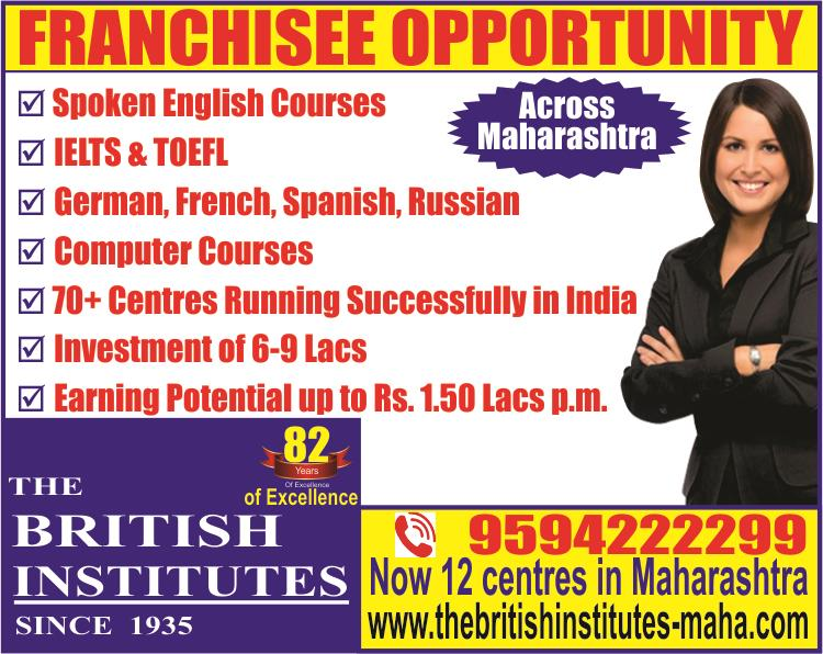 Franchisee Opportunity in Education Sector For Details Please Visit us at http://thebritishinstitutes-maha.com/franchise/ Or Call us at 9594222299 Why Take Franchise When starting a business from scratch there are many hurdles both known and unknown that must be overcome.The questions are endless, and it is because of these unknown variables that many businesses can do and fail.The British Institutes already has the answers to all of these questions. We provide you, the franchisee with a