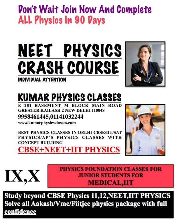 NEET PHYSICS CRASH COURSE INDIVIDUAL ATTENTION  - by Kumar Physics Classes Target 100 %  ☎ +91-9958461445, Delhi