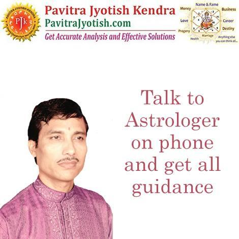 Astrologer On Phone: Get the best Guidance, If you are facing problems in career, marriage, love or any other issue. TALK TO EXPERT ASTROLOGER NOW. #AstrologerDelhi