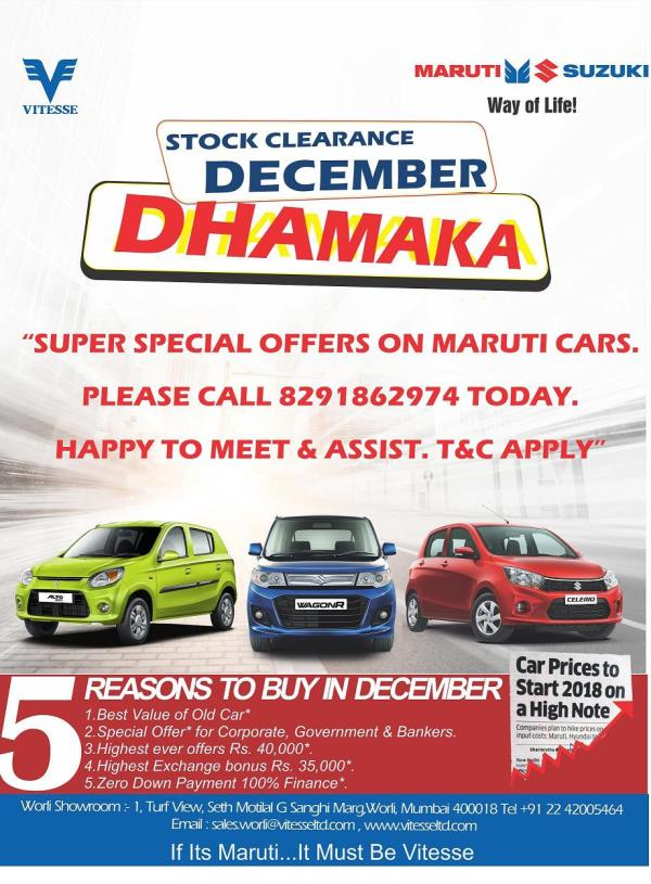 PLEASE DON'T MISS CALLING VITESSE MARUTI TODAY.LAST 6 DAYS BEFORE THE BIG PRICE HIKE. GREAT OFFERS ON STOCK CARS.THE BEST TIME TO BUY.HOTLINE 8291862974.T& C APPLY