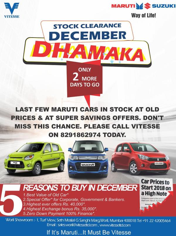 ONLY 2 MORE DAYS TO GO! LAST FEW MARUTI CARS IN STOCK AT OLD PRICES & AT SUPER SAVINGS OFFERS. DON'T MISS THIS CHANCE. PLEASE CALL VITESSE ON 8291862974 TODAY.