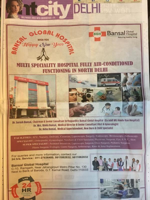 Bansal Global Hospital and its proficient team wishes you a healthy and wealthy New Year 2018!  We are proud to announce that HT City, North Delhi featured Bansal Global Hospital's New Year wishes on their front page this week. We hope to continue our hard work and provide all services mentioned in the feature with all perfection.  Once again, Bansal Global Hospital and its proficient team wishes you a healthy and wealthy New Year 2018!  Bansal Global Hospital Visit Us : www.bansalglobalhospital.com
