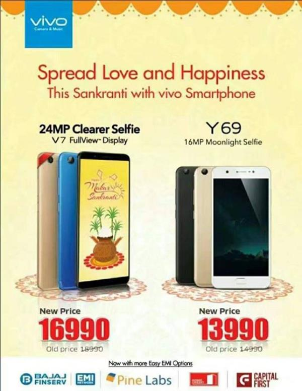 #Sperad Love Happiness This #Sankranti with Smart Phone from DARAS
