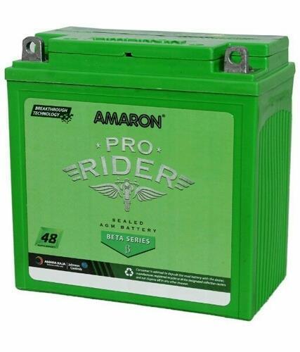 Two wheelers amaron