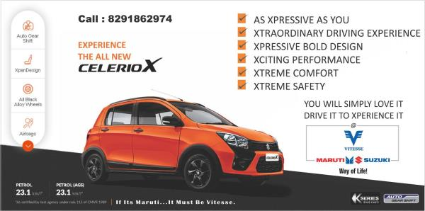PLEASE CALL VITESSE ON 8291862974 FOR THE NEW CELERIO XPERIENCE