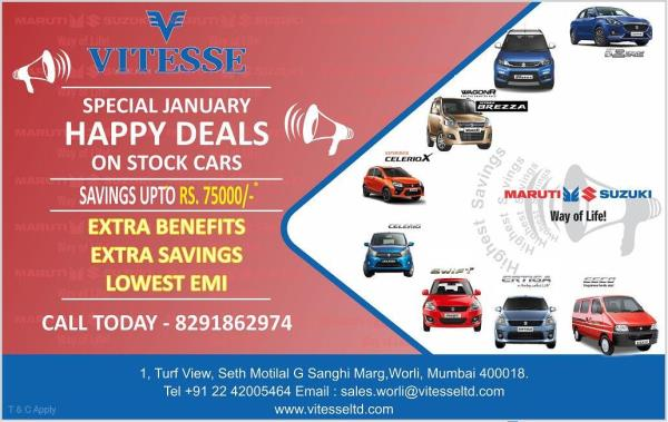 HURRY! VERY SPECIAL JANUARY HAPPPY DEALS ON MARUTI STOCK CARS-EXTRA BENEFITS, EXTRA SAVINGS, LOWEST EMI, SAVE UPTO RS.75000.CALL VITESSE-8291862974.T& C APPLY