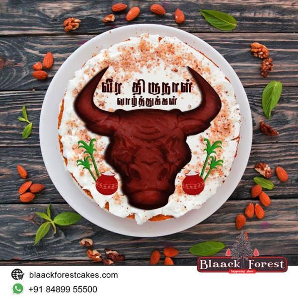 Blaack Forest Cakes வாழ்த்தும் தமிழரின்  வீரத்தை பறைசாற்றும் வீராதிங்களாம்