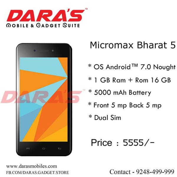 #Micromax_Bharat_5 #5000_MAH_Battery at DARAS