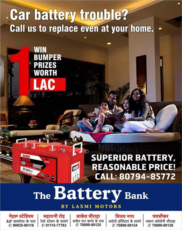 CAR BATTERY REPLACEMENT SERVICE Wherever you are in Indore!  Call us to replace your car batteries,  we are just a call away.  8079485772
