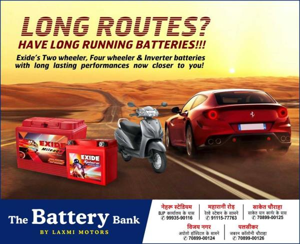Two Wheeler Battery Four Wheeler Battery Now no vehicle battery trouble any more in long journey's. Pick any of the EXIDE BATTERIES for two wheeler and four wheeler with long lasting efficiency.