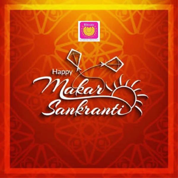 Wishing you a very Happy Makar Sakranti from Team Blinkk!  #Festivities #KiteFestival #Kites #Blinkk #BlinkkFootwear #TilGud #StaySafe #Wishes