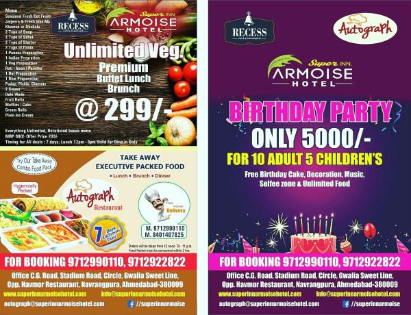 Birthday Bash 🎂 Now enjoy your birthday party in only 5000 Rs at Super Inn Armoise<br/><br/>Note : 10 adults and 5 children <br/>Free Birthday, Cake, Decoration, Music,  Selfie Zone and unlimited food<br/><br/>For. More details <br/>Call Us Now
