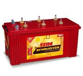 Exide ups dealer in