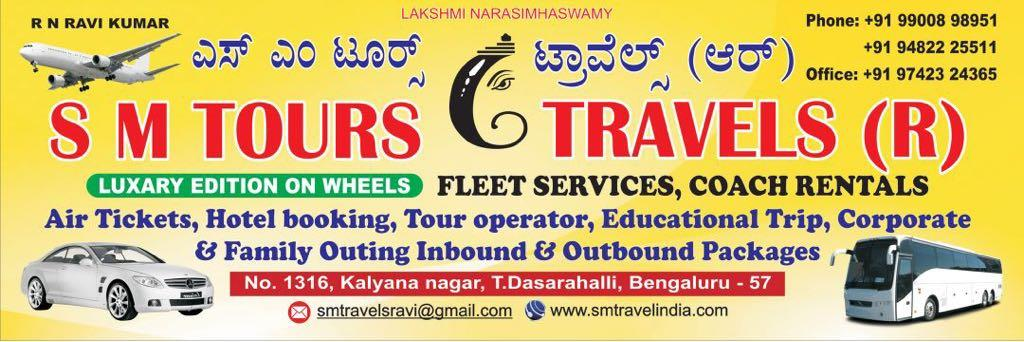 s by S M Tours & Travels. {       LuxaryEdition On Wheels }