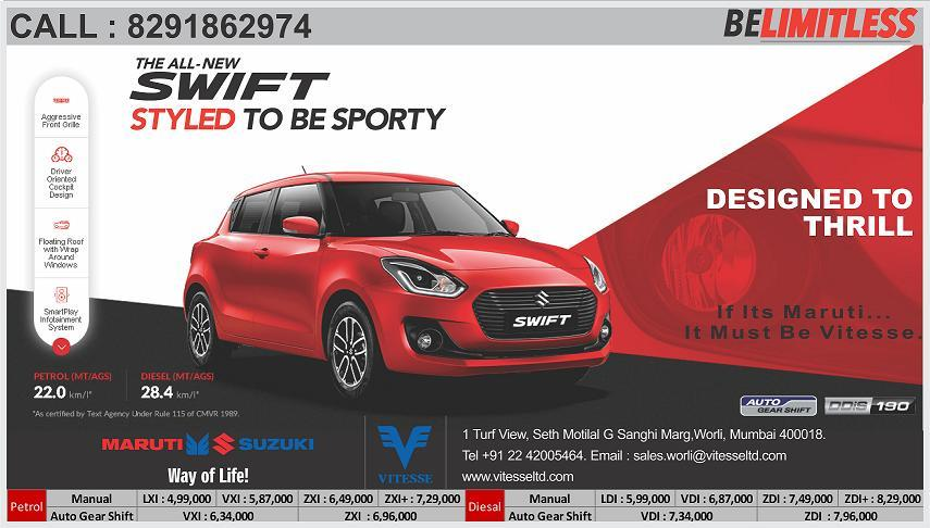 VITESSE CORDIALLY INVITES YOU FOR TEST DRIVE OF THE ALL NEW MARUTI SUZUKI SWIFT AT THE WORLI SHOWROOM. SALES HOTLINE: 8291862974.