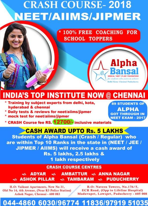 NEET classes in Chennai. Free online registration for the year 2018. Contact ALPHA BANSAL