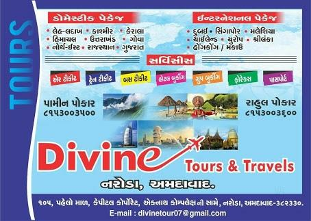 Group tours packages available for best rates and best service for sure.