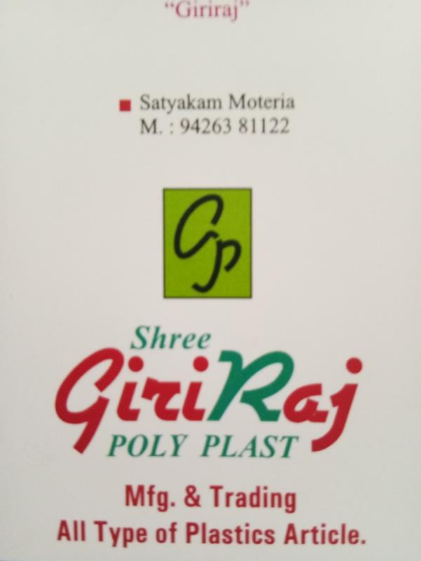 "Established in the year 2012,  we, ""Shree Giriraj Polyplast"", are an eminent manufacturer and supplier of Plastic Kitchen Utensils. Our quality range includes Plastic Bowls, Plastic Boxes and Plastic Containers. Manufactured using biodegradable material and superior grade plastic, our products are ensured to be in conformance with the food standards. Moreover, to meet the specific needs of our customers, we also provide customized version of all our offered products.  Being a client-centric firm, we leave no stone unturned in attaining maximum level of clients' satisfaction. Moreover, to meet the diverse requirements of our patrons, we offer our products in variegated colors, designs, shapes and sizes. Our entire business process is dexterously managed by a diligent team of professionals, which holds years of experience and detailed knowledge of this industry. These experts also ensure that only defect-free products are delivered at the clients' destination within the stipulated time period.  Under the guidance of our Owner, 'Mr. Satyakam Moteria', we have attained tremendous success and growth in this cut-throat era of competition. His brilliant managerial skills, constant inspiration and zeal have enabled us to stand ahead and gain an edge over our competitors."