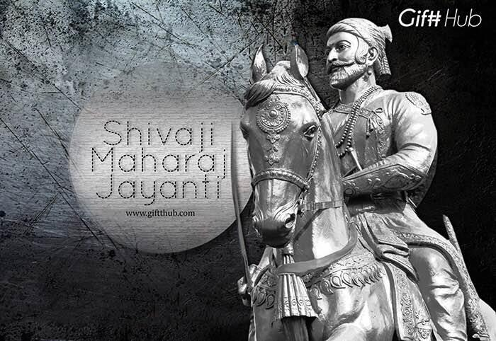Giftt Hub wishes every one a very Happy Shivaji Jayanti , the birth anniversary of great Maratha ruler Chhatrapati Shivaji Maharaj.