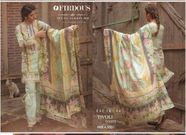 ⁠*🍀Firdous Spring Summer 2018*  *✔Lawn Embroidered Shirt*  *✔Pure Silk / Chiffon Dupatta*  *✔Lawn Bottom*  Price 3999/- to 4100/-  Shipping extra   *Next Tuesday dispatch*