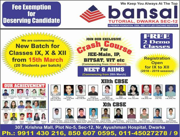 crash course for iit /neet  offered by bansal tutorial dwarka...