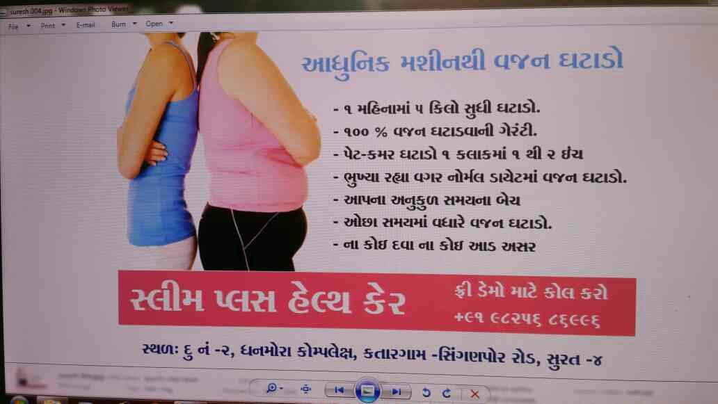WEIGHT LOSS SERVICE   We are best weight loss service provider in Singapore Katargam Surat.