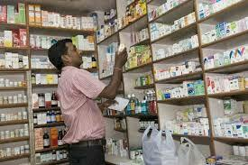 ABORTION TABLET IN SIDDARTH MEDICAL STORE IN MUMBAI  Online abortions MT pill tablet medicine in Mumbai India online abortion pill best and legal price by Siddharth Medical Store branch Mumbai and Goa MT PILL Buy Medicines India's Best Online Pharmacy network Buy Online Abortion Pills in india Mumbai( Medical) Termination of Pregnancy or MTP) at discounted Price with DrugsSquare prominent Online Pharmacy Mifepristone Tablets